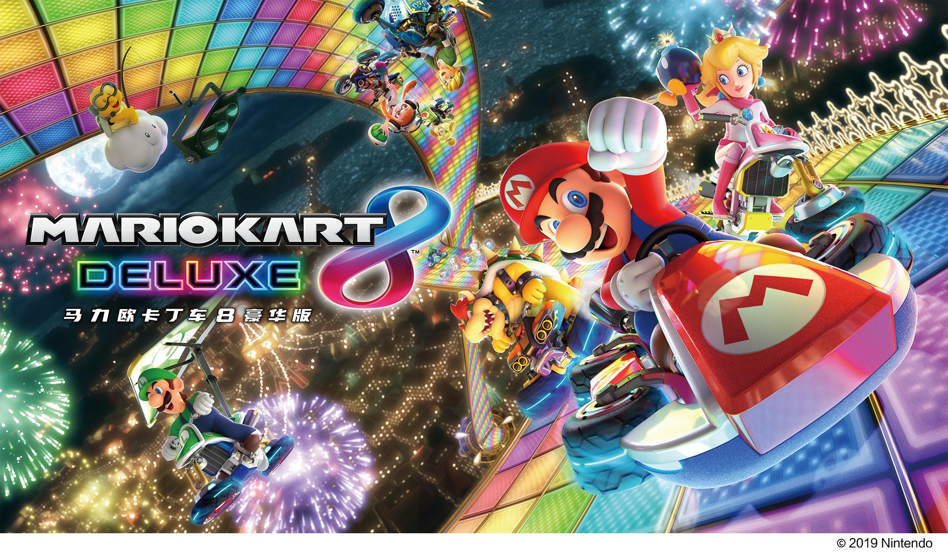 """""""随心切换,一起趣玩""""腾讯引进Nintendo Switch公布正式发售信息-C3动漫网"""
